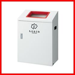 【山崎産業】 リサイクルボックス YW-426L-ID 角穴レッド
