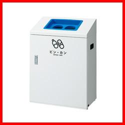 【山崎産業】 リサイクルボックス YW-430L-ID 丸穴ブルー