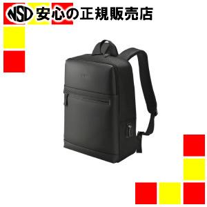 【キャッシュレス5%還元】《 ウノフク 》 USBボート付バッグパック 13-6074 黒