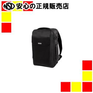 《 アコ・ブランズ 》 セキュリティーロック機能付バッグK98617JP