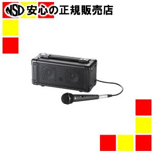 【キャッシュレス5%還元】《 サンワサプライ 》 マイク付き拡声器スピーカー MM-SPAMP