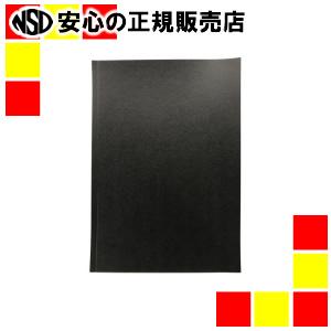 【キャッシュレス5%還元】《 アコ・ブランズ 》 シュアバインド表紙S45A4BZ-BK A4黒 100枚