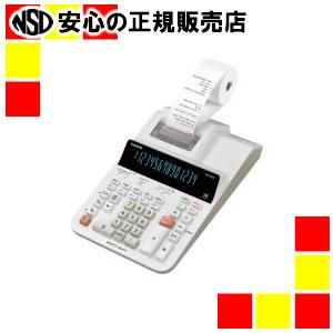 《 爆安プライス カシオ計算機 》 プリンター電卓 DR-240R-WE ホワイト 日本製