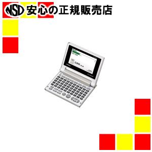 《 カシオ計算機 》 電子辞書 XD-C300J 50音配列