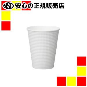 【キャッシュレス5%還元】《 サンナップ 》 エンボスカップホワイト 260mL 50個入×20P