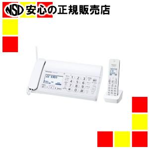《 Panasonic 》 パーソナルファックス KX-PD215DL-W