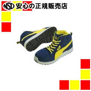 《 PUMA 》 ライダー・ブルー・ミッド 25.5cm