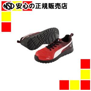 《 PUMA 》 マラソン・レッド・ロー 25.0cm