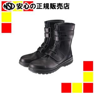 【キャッシュレス5%還元】《 シモン 》 SX3層底Fソール安全靴 8538黒 26.5cm