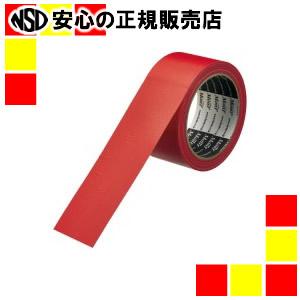 【キャッシュレス5%還元】《 古藤工業 》 養生テープNo.822 50mm×25m レッド 30巻
