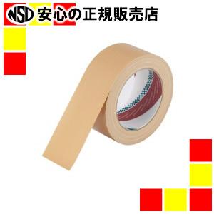 《 寺岡製作所 》 布テープ 1590NP 50mm×25m 無包装 90巻