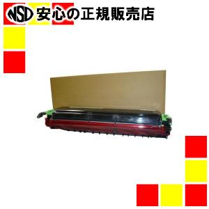 【キャッシュレス5%還元】《 矢崎総業 》 リサイクルトナーPR-L8500-11再生