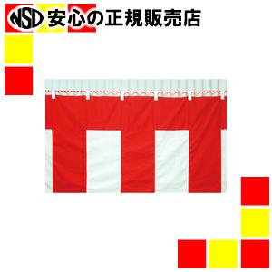 《 八光舎 》 紅白幕 6間物 180×1080cm