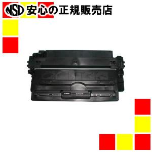 【キャッシュレス5%還元】《 矢崎総業 》 リサイクルトナー CRG-509 再生