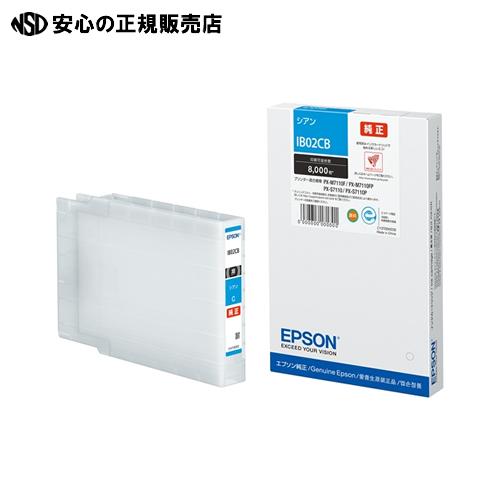 ≪ EPSON ≫インクカートリッジIB02CB