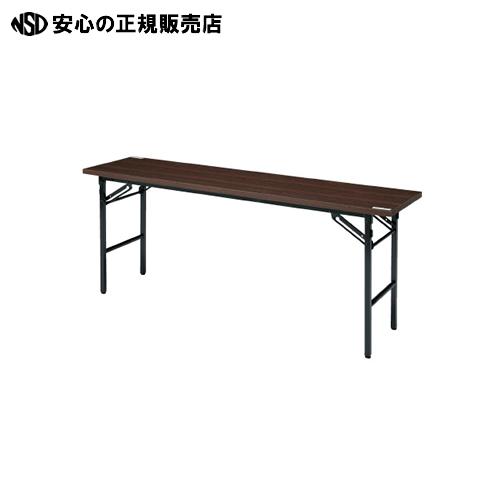 ふるさと割 ≪ Main ≫脚折りたたみテーブル ローズ 販売期間 限定のお得なタイムセール H720 T-156N