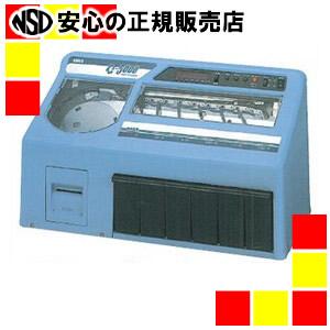エンゲルス 最上位機種 硬貨選別計数機 コインカウンター DC-5000
