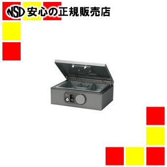 【キャッシュレス5%還元】プラス F型手提金庫CB-030Fダークグレー