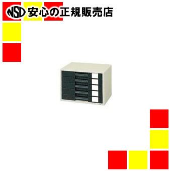 【キャッシュレス5%還元】プラス レターケースA4横LC-205Hエルグレー