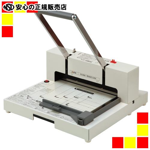 《送料無料・在庫あり》プラス(PLUS) かんたん替刃交換断裁機 PK-513LN ホワイト