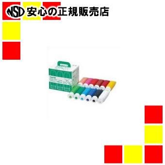 【キャッシュレス5%還元】ぺんてる ポスターカラークラス用 YNG3-12 12色