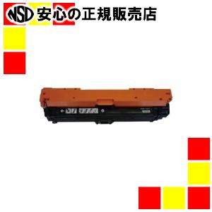 矢崎総業 リサイクルトナー CRG-322IIBLK ブラック