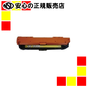 【キャッシュレス5%還元】矢崎総業 リサイクルトナー CRG-322IIYEL イエロー