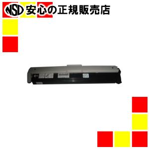 【キャッシュレス5%還元】矢崎総業 リサイクルトナー LPCA3ETC5K 再生2本