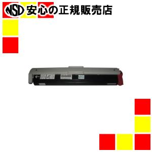 【キャッシュレス5%還元】矢崎総業 リサイクルトナー LPCA3ETC5M 再生2本