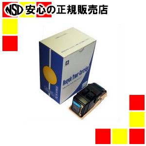 【キャッシュレス5%還元】ハイパーマーケティング リサイクルトナー LPC3T18C再生 シアン