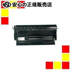 【キャッシュレス5%還元】矢崎総業 リサイクルトナー LPA3ETC15 再生2本