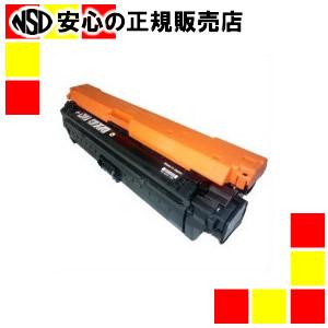 【キャッシュレス5%還元】矢崎総業 リサイクルトナーCRG-335BLK 再生 ブラック