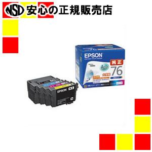 【キャッシュレス5%還元】エプソン インクカートリッジ IC4CL76 4色パック