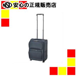 【キャッシュレス5%還元】ジョインテックス キャリーバッグ A620J