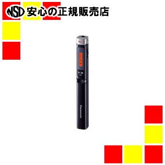 【キャッシュレス5%還元】《Panasonic》 ICレコーダー RR-XP008-K