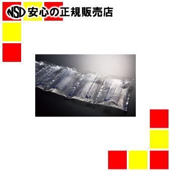 【キャッシュレス5%還元】《ネクサスエアー》 Xフィルムクッションボックス XB2013