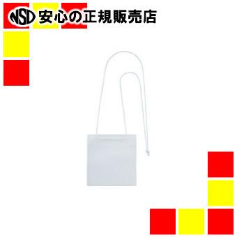 【キャッシュレス5%還元】《ジョインテックス》 カラーイベント名札 500枚 白B362J-W-500