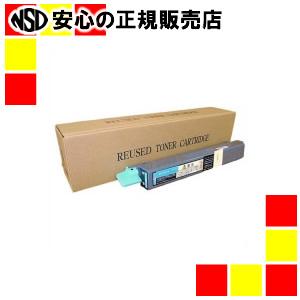 【キャッシュレス5%還元】ハイパーマーケティング リサイクルトナーLPC3T10C再生