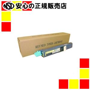 【キャッシュレス5%還元】ハイパーマーケティング リサイクルトナーLPC3T10Y再生
