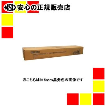 《富士フィルム》 ST-1用感熱紙 白地黒字728X60M2本STD728BK