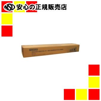 《富士フィルム》 ST-1用感熱紙 白地黒字915X60M2本STD915BK