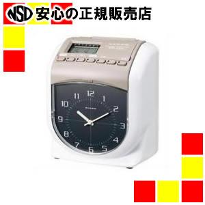 【キャッシュレス5%還元】ニッポー タイムレコーダー NTR-2700
