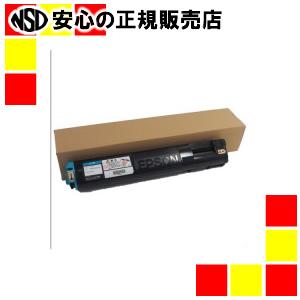 ハイパーマーケティング リサイクルトナーLPC3T21C再生 シアン