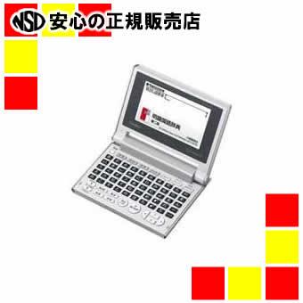 《カシオ計算機》 小型電子辞書 XD-C100J