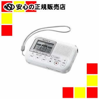 《SONY》 メモリーカードレコーダー ICD-LX31