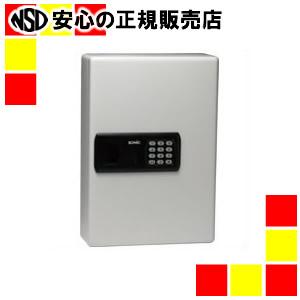 ソニック 暗証番号キーボックステンキー式 KS-7091
