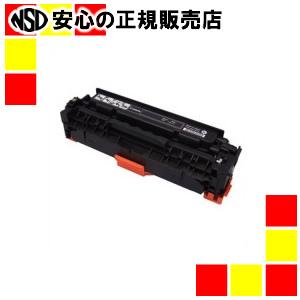 エネックス株式会社 リサイクルトナーCRG-318/418K 黒 再生