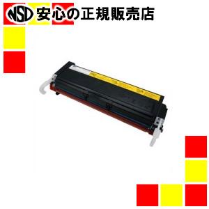 エネックス株式会社 リサイクルトナーPR-L2800-12(再生)