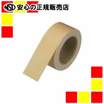 【キャッシュレス5%還元】《ジョインテックス》 布テープ 50mm×25m 30巻 B756J-30