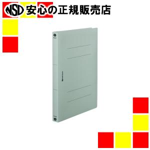 ジョインテックス PPフラットファイル厚綴A4S120冊D080J-12BL